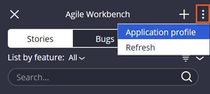 agile-workbench-app-profile